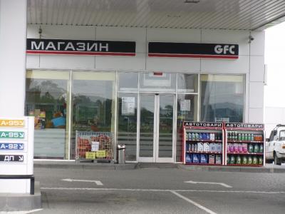 Проектування промислових споруд - АЗК GFC с.Малехів вул. Жовківська,14 Львівська обл.
